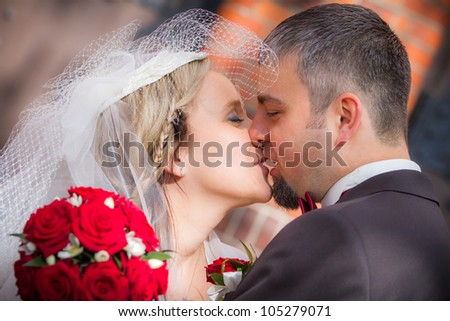 Young Couple After Wedding Ceremony - stock photo