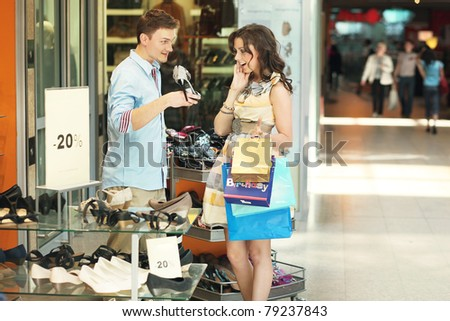 Young couple in a shopping center