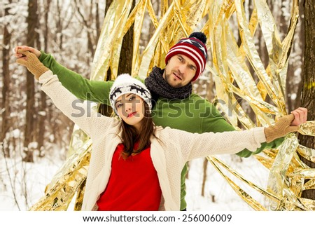 Young Couple in Winter  - stock photo