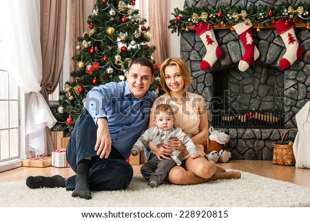 young family for the new year - stock photo