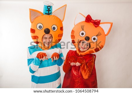 Young girl and guy in the chic costumes of cats  sc 1 st  Shutterstock & Young Girl Guy Chic Costumes Cats Stock Photo (Royalty Free ...