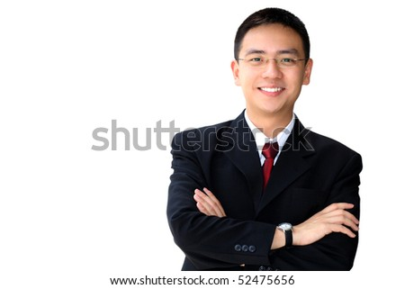 Young good looking asian business man on a white background isolated - stock photo