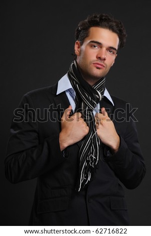 young handsome man portrait - stock photo