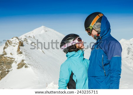 Young happy couple On Winter Vacation