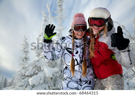 Young happy smiling girl on mountain - stock photo
