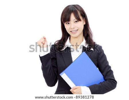 Young japanese businesswoman raising her arm in sign