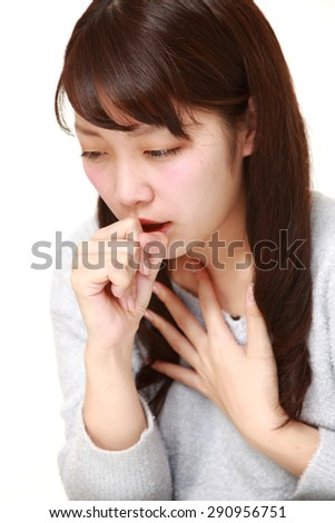 young Japanese woman coughing?
