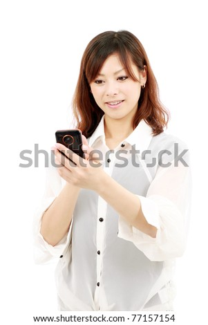 Young japanese woman with mobile phone