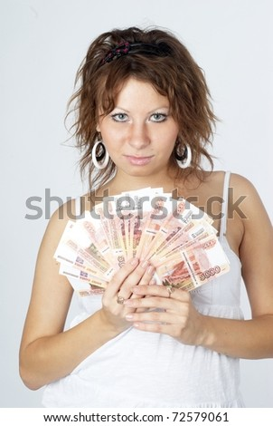 Young Lady with money