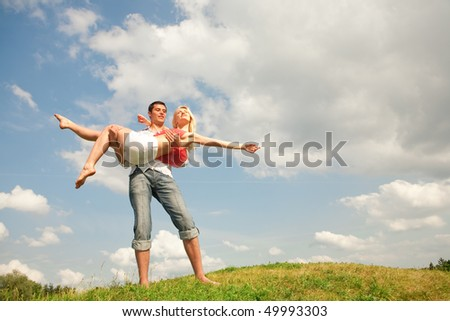 Young love Happy smiling couple - stock photo