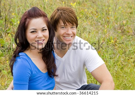 Young loving couple at a park