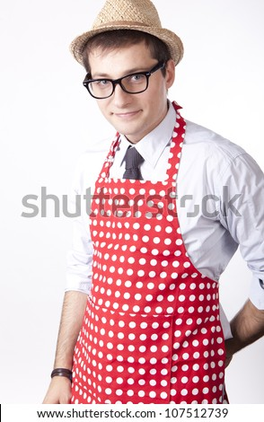 Young male cook with glasses. - stock photo