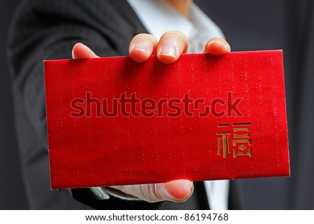 Young man holding an empty lucky pocket in his hand , the word on the card is lucky in chinese - stock photo