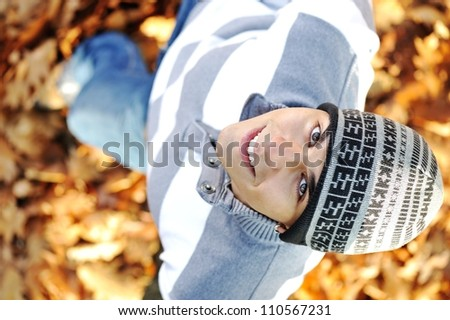 Young man in park - stock photo