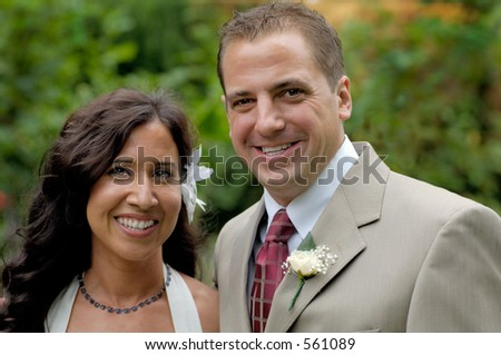 Young Married Couple - stock photo