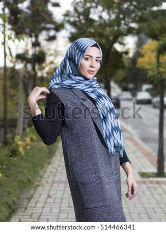 Young muslim women portrait outside