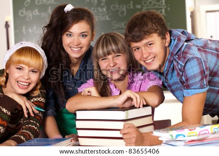 young people are engaged in the lesson - stock photo