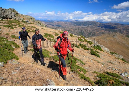 young peoples sport mountain walk - stock photo