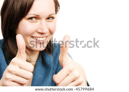 Young positive woman - stock photo