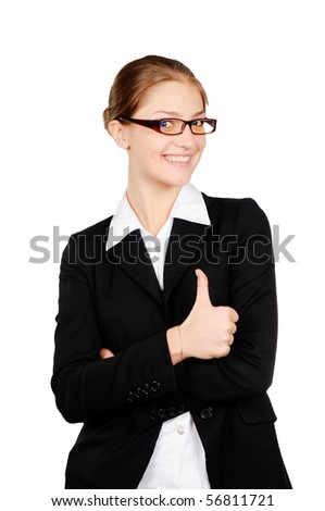 young pretty confident business woman isolated on white background - stock photo