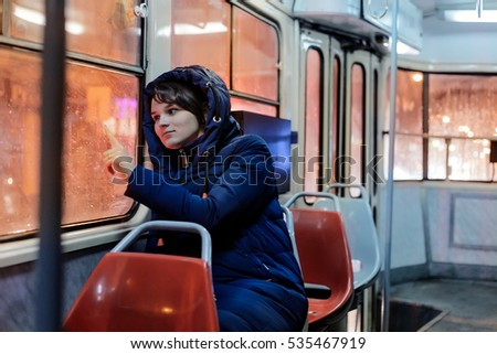 tram single women Spread the lovethe other day i was talking to male friend about dating, and we started talking about approaching women let's face it: approaching an attractive stranger is about as tough as dating gets.