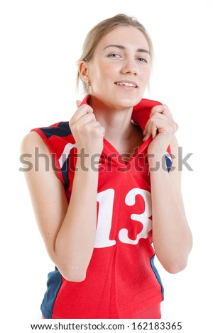 Young smiling woman wearing sportswear - stock photo