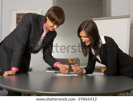 Young Successful business team at a meeting in the office