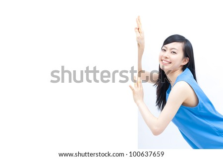 young woman carrying blank billboard, isolated on white background. - stock photo