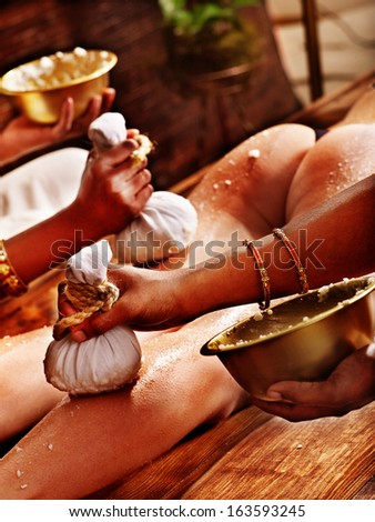 hindu wedding rituals beetle nut turmeric stock photo 591087176 shutterstock. Black Bedroom Furniture Sets. Home Design Ideas