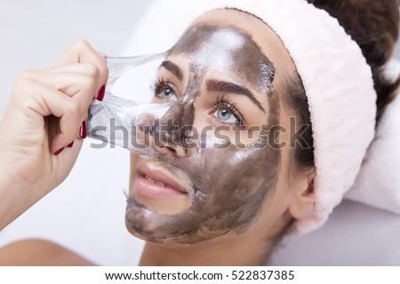 Как снять желатиновую маску с лица