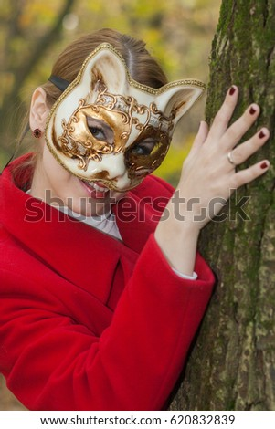 Young Woman Red Coat Cat Mask Stock Photo 465172604 - Shutterstock