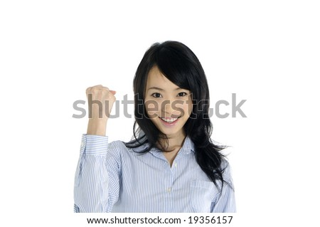 Young woman looking optimistic - stock photo