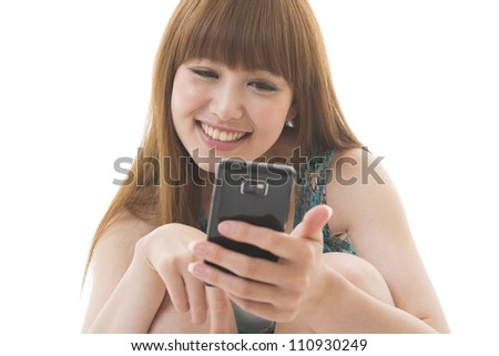 Young woman to see a smart phone