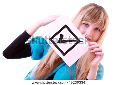 Young woman with check symbol isolated on white