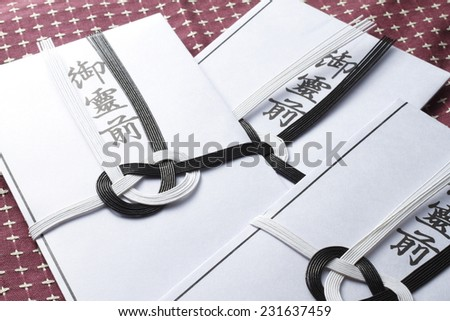 Your condolence gift bag - stock photo