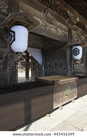 Your main shrine of Izumo Taisha