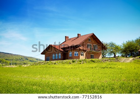 Your Sunny House - stock photo
