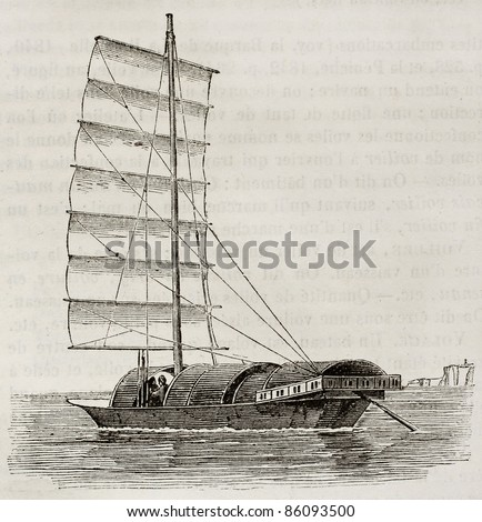 Youyou old illustration, antique Chinese junk. By unidentified author, published on Magasin Pittoresque, Paris, 1842 - stock photo