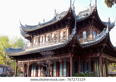 Chinese Architecture Stock Photo 1555881