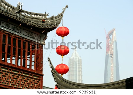 Yu Gardens, World Financial Center and Jinmao Tower, Shanghai, China - stock photo