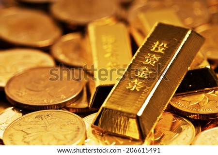 Yuan notes from China's currency. Chinese banknotes. Chinese coins,gold - stock photo