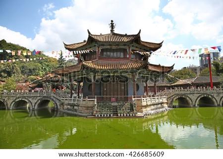 Yuantong Kunming Temple , Kunming capital city of Yunnan, China - stock photo