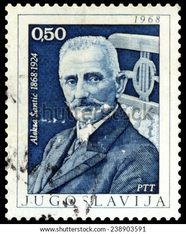 YUGOSLAVIA - CIRCA 1968: A stamp printed in Yugoslavia and shows a portrait of famous Serbian poet Aleksa Santic, circa 1968.