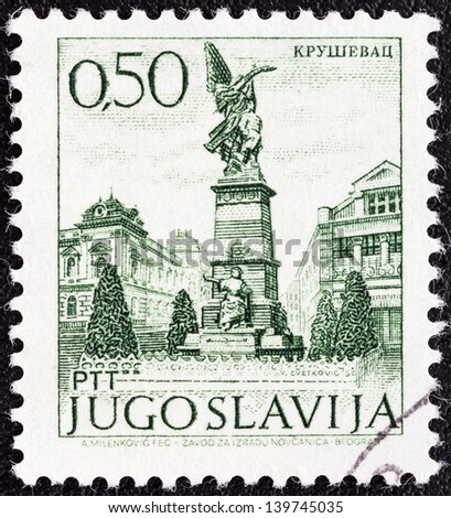 "YUGOSLAVIA - CIRCA 1971: A stamp printed in Yugoslavia from the ""Tourism"" issue shows Krusevac, Serbia, circa 1971."