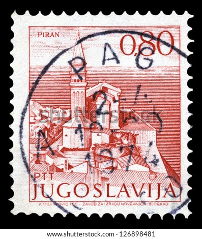 "YUGOSLAVIA - CIRCA 1972: A stamp printed in Yugoslavia shows city view of Piran, with the same inscription, from series ""Yugoslavia city views "", circa 1972"