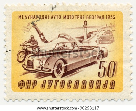 YUGOSLAVIA - CIRCA 1953: stamp printed by Yugoslavia, shows Racers leaving Belgrade, circa 1953 - stock photo