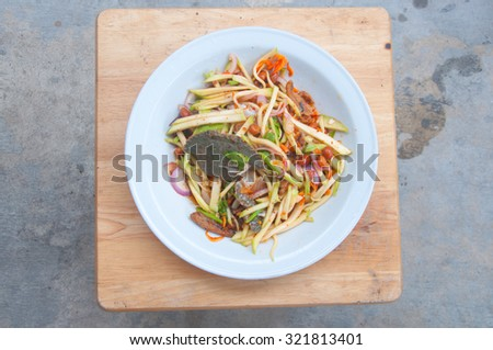 Yum Mango Spicy foods - stock photo
