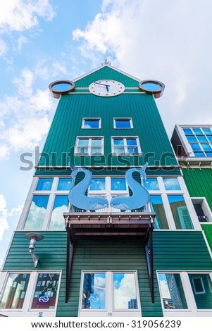 ZAANDAM, NETHERLANDS - SEPTEMBER 02, 2015: unique station tower in Zaandam. Together with the near Inntel Hotel it is an architectural ensemble, designed by WAM architects. - stock photo