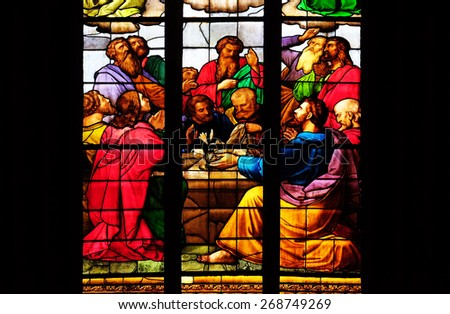 ZAGREB, CROATIA - APRIL 04: Death of the Virgin Mary, stained glass in Zagreb cathedral dedicated to the Assumption of Mary and to kings Saint Stephen and Saint Ladislaus in Zagreb on April 04, 2015 - stock photo