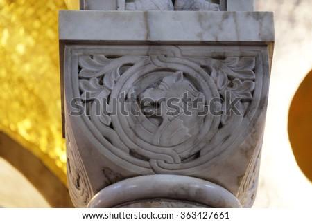 Symbol Saint Mark Evangelist Stock Photo 47847940 Shutterstock